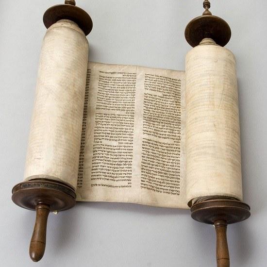 На каком языке написана Библия