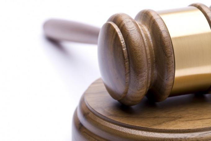 Как обжаловать решение третейского суда