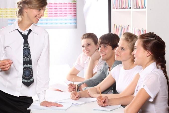 Как учителю познакомиться с учениками