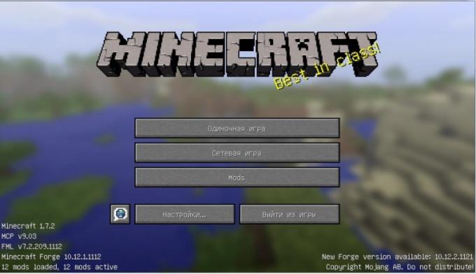 Без достаточного объема памяти в Minecraft не поиграть
