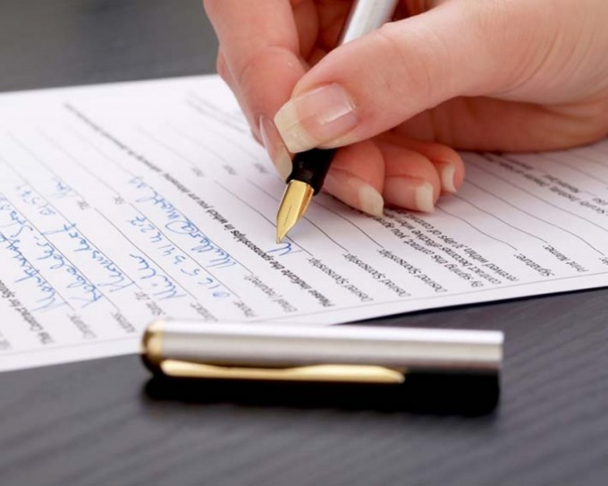 Как правильно заполнить резюме: рекомендации и примеры