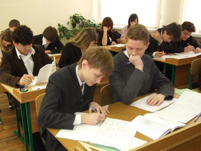 как можно сделать член большой Татарстан