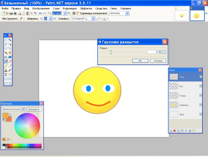 Как сделать анимированный смайлик в Paint.net