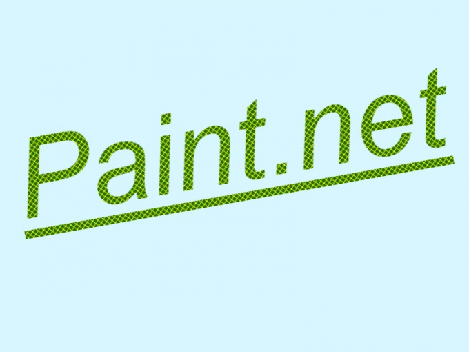 how to change color of text in paint.net