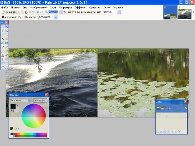 Как соединить две фотографии в Paint :: совместить фото ...: http://www.kakprosto.ru/kak-113119-kak-soedinit-dve-fotografii-v-paint