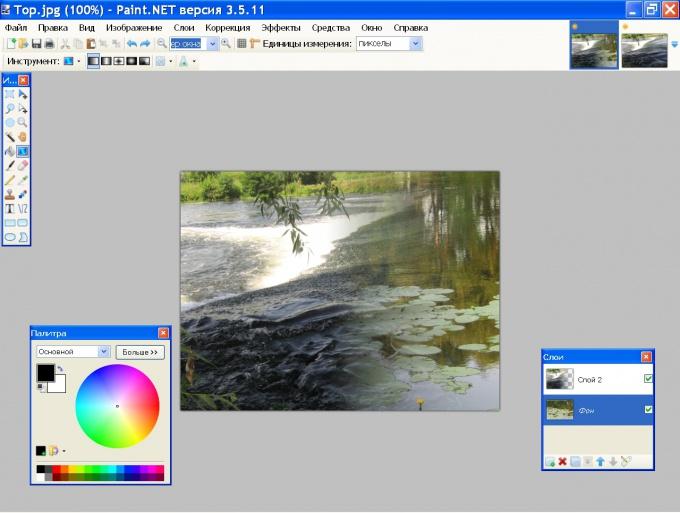 Как склеить фотографии в Paint.net