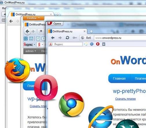 проверка веб страниц в разных браузерах