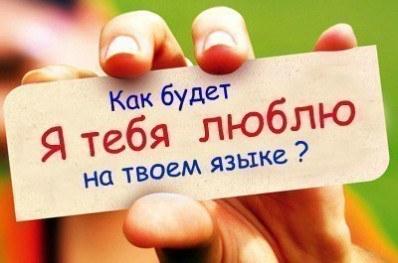 http://photo.99px.ru/photos/download/96310/398x263x0x0
