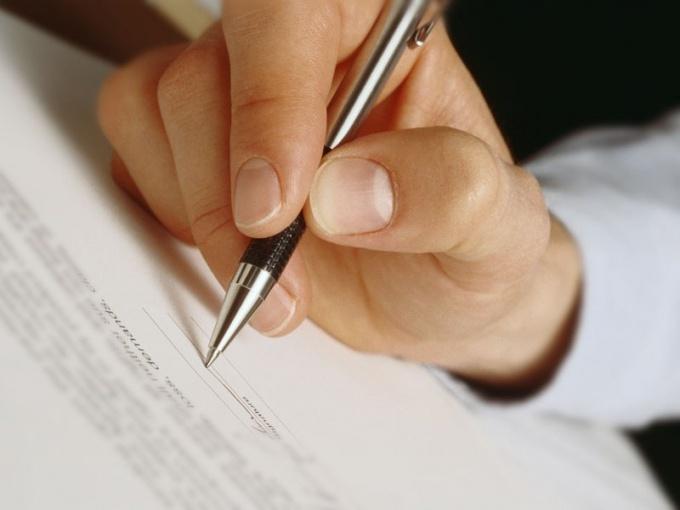 Главную подпись под брачным договором ставит нотариус