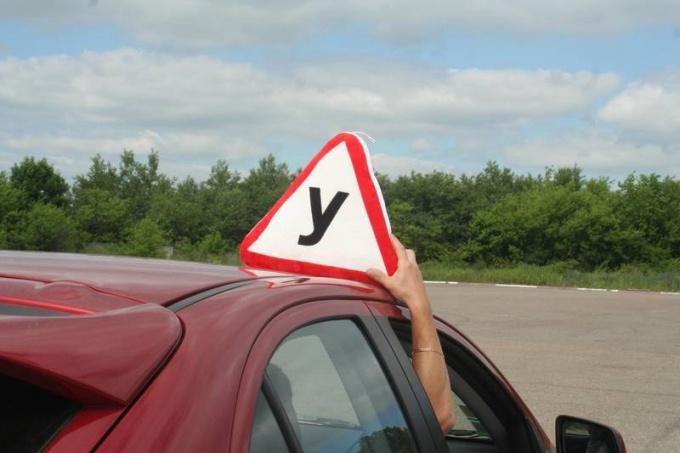как проверить лицензию автошколы