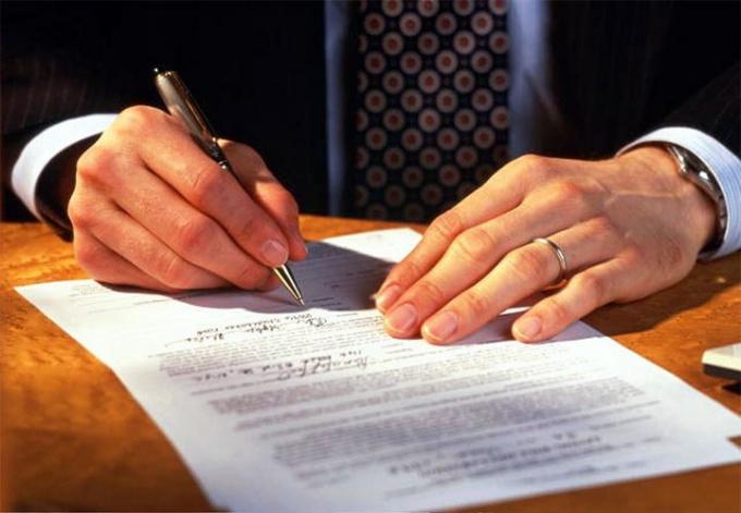Изменяемые поля договора аренды могут быть заполнены от руки