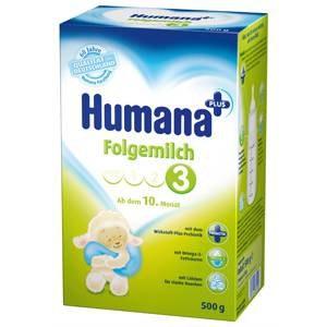 Хумана Фольгемильх