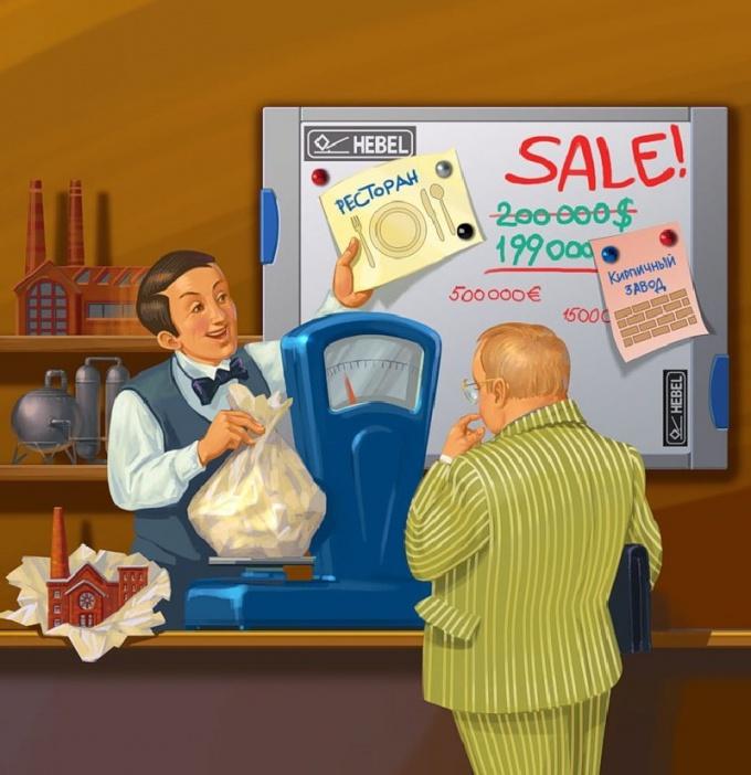 Спрос и предложение - основные понятия в экономике
