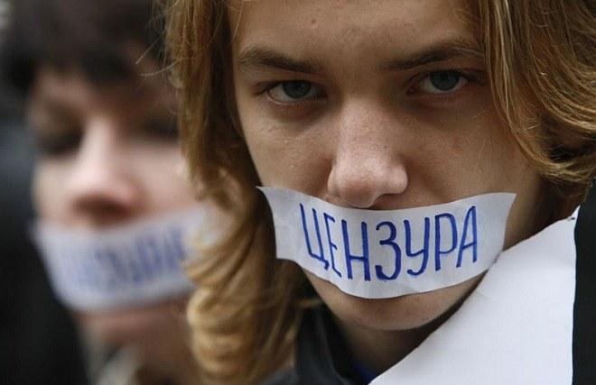 """Что такое """"свобода слова"""""""