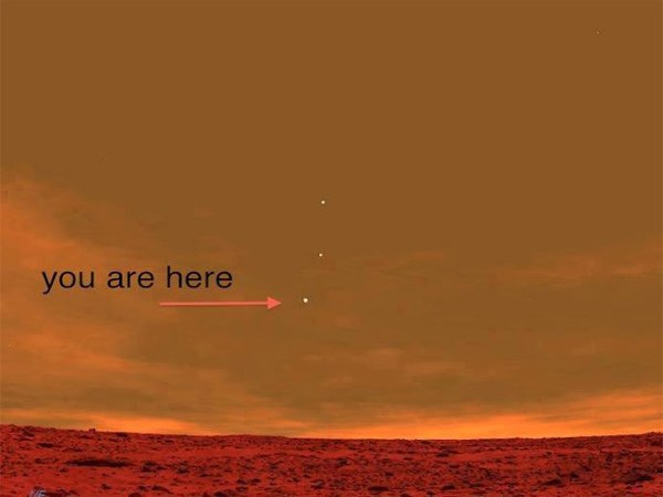 Как выглядит Земля с Марса