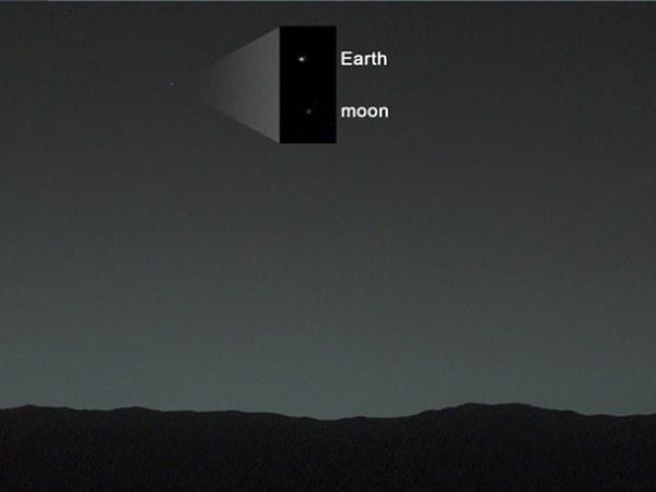 Земля и Луна на марсианском небе