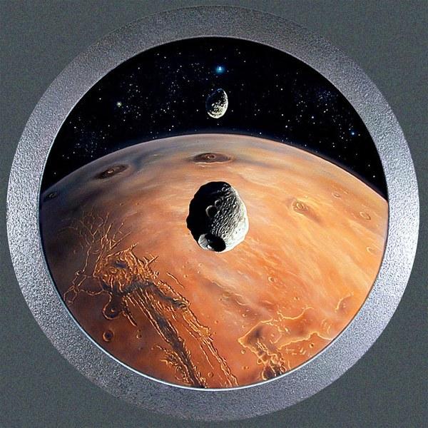 Два спутника Марса и Земля