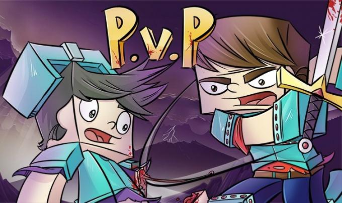 Pvp - весьма кровавая затея