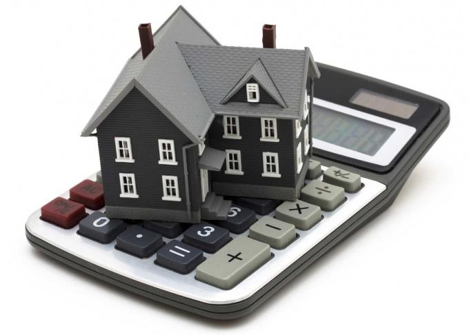 Ипотечный кредит - преимущества и недостатки