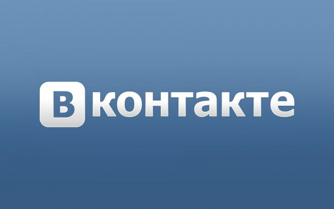 How to learn about hacking Vkontakte