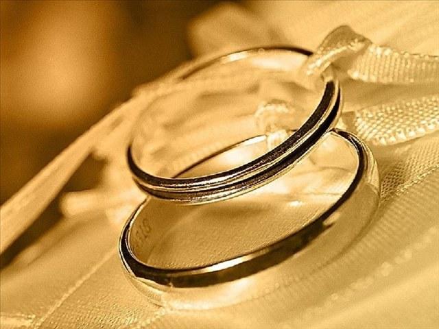 Как платить госпошлину за регистрацию брака