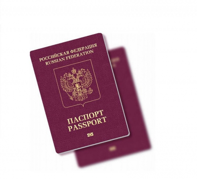 Replacement of passport