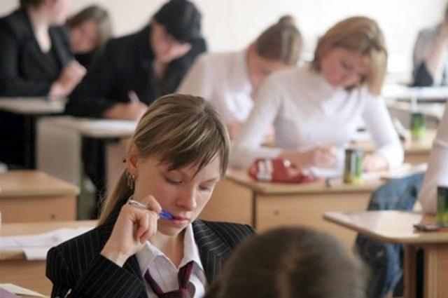 Экзамены в 9 классе