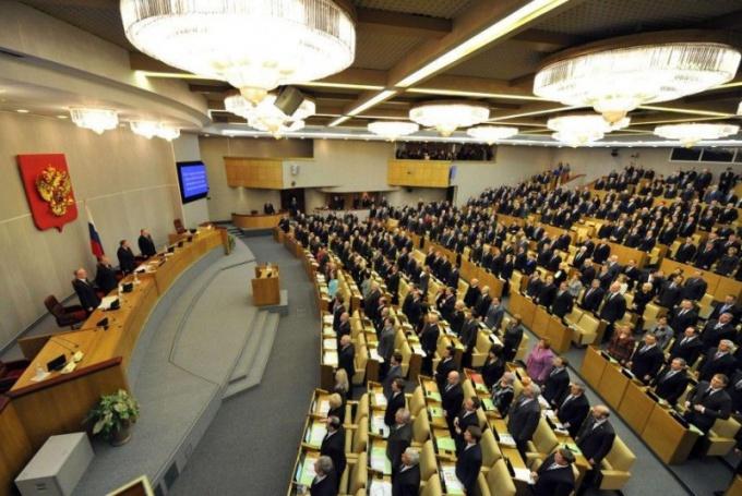 Парламент РФ