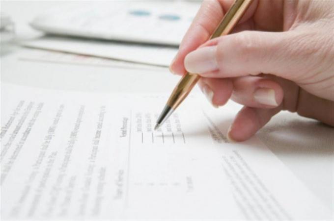 Какие документы и когда подают в ЗАГС