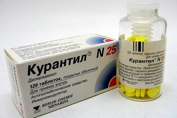 «Курантил» – немецкий препарат, который улучшает циркуляцию крови в капиллярах, предотвращает образование тромбов, укрепляет иммунитет