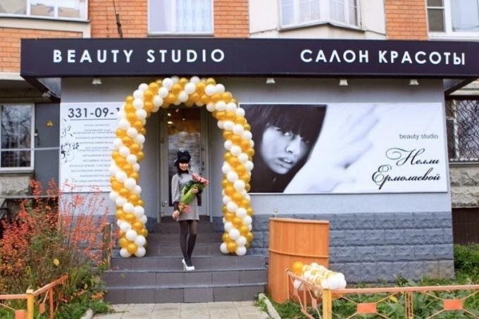 Открываем собственный салон красоты