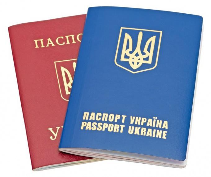 Документы на загранпаспорт в Украине