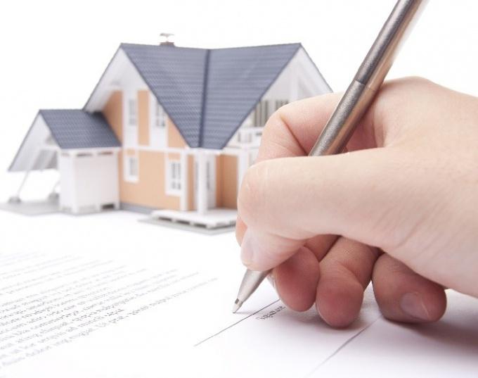 Какие документы нужны для оформления недвижимости