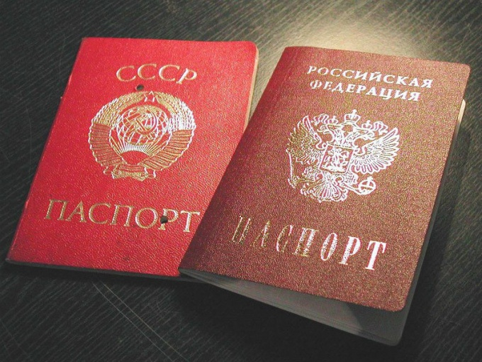 To change the name in the passport in 10 days. If you do not take the time to collect documents