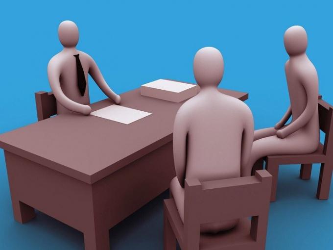 Какие документы нужны для получения социальной пенсии