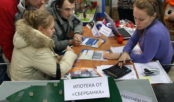 What documents are needed for registration of the mortgage in the savings Bank