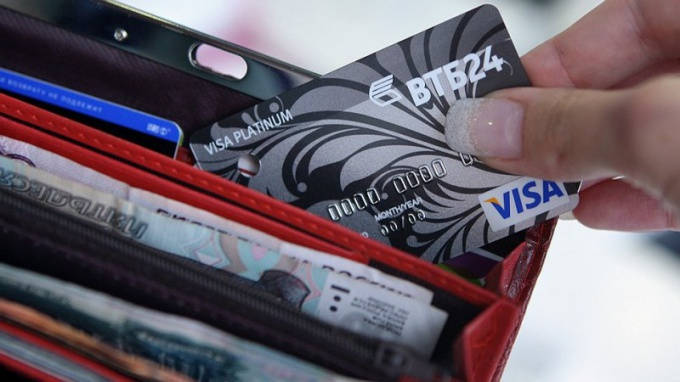 Какие документы нужны для получения кредита в «ВТБ 24»