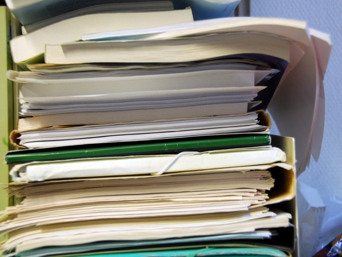 Какие документы относятся к распорядительным документам