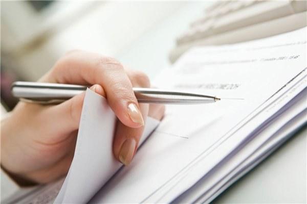 Документы для загранпаспорта нового образца