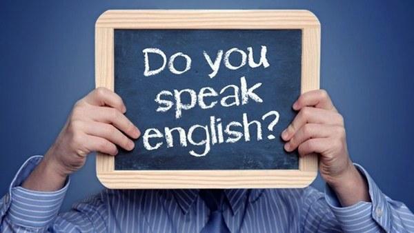 Английский - это просто!