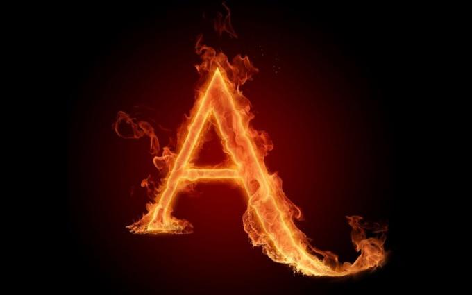 """Какие есть комплименты на букву """"А"""""""