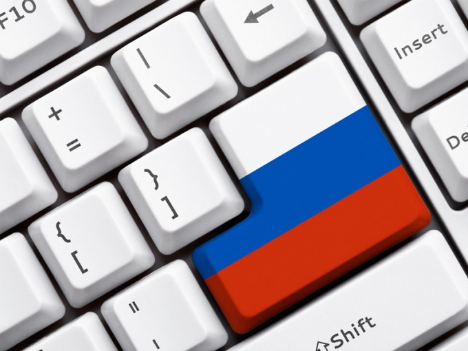 Как создать сайт в доменной зоне ru