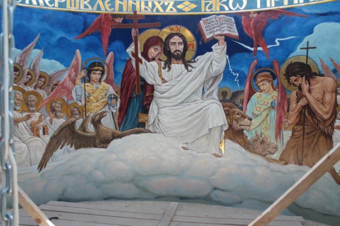 Признаки конца света в христианской традиции