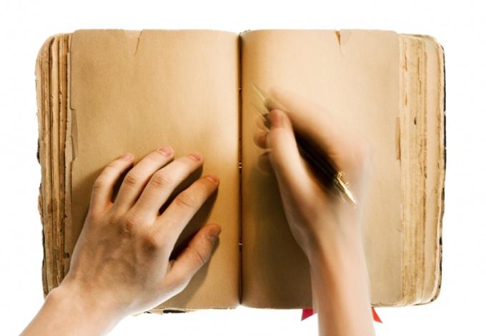 Рука, которой вы пишите чаще всего является преобладающей
