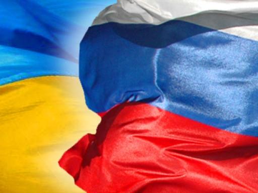 Как найти родственников на Украине