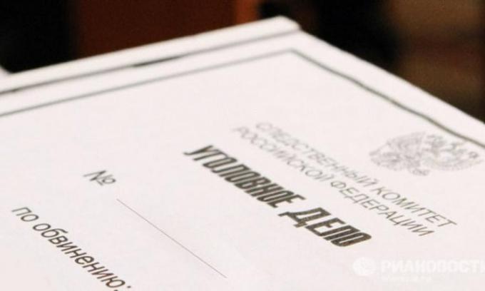 Заведение уголовного дела по ст. 119 УК РФ