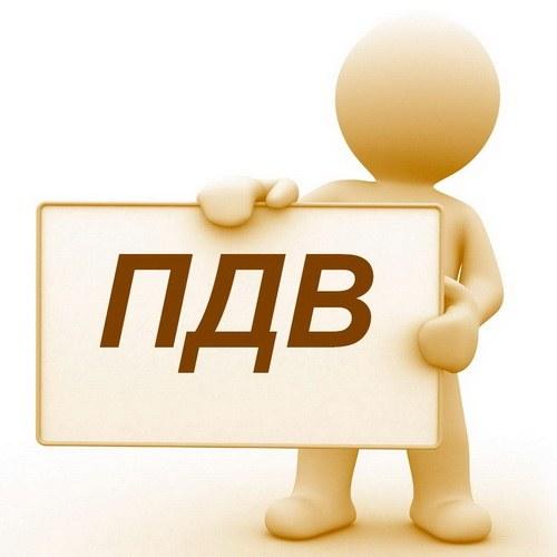 Как на Украине взимается НДС