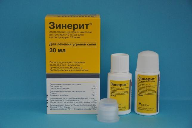 """""""Зинерит"""": инструкция по применению и аналоги лекарства"""