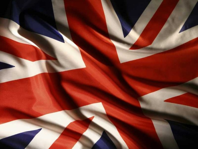 Какие традиции у англичан