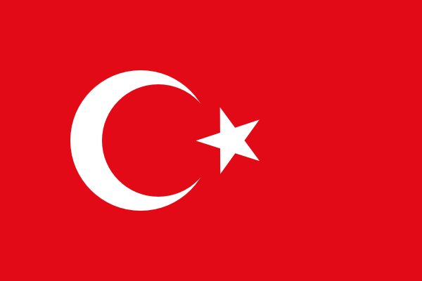 Каким морем омывается Турция